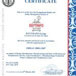 Egytrafo group OHSMS 18001 - 2007